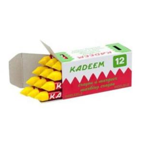 Kadeem-krijt-stratenmaker-12-stuks-geel-directtuinshop